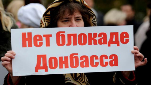 blokada-Donbassa.jpg