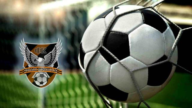 Futbol-DNR-Rossiya.jpg