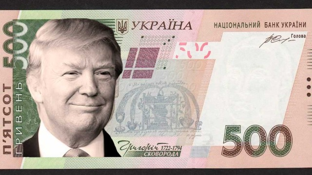 kurs-grivnyi-2017.jpg