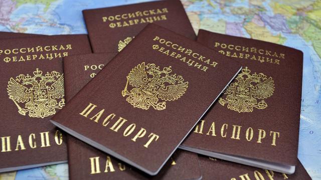passport_vs-e1485439464213.jpg