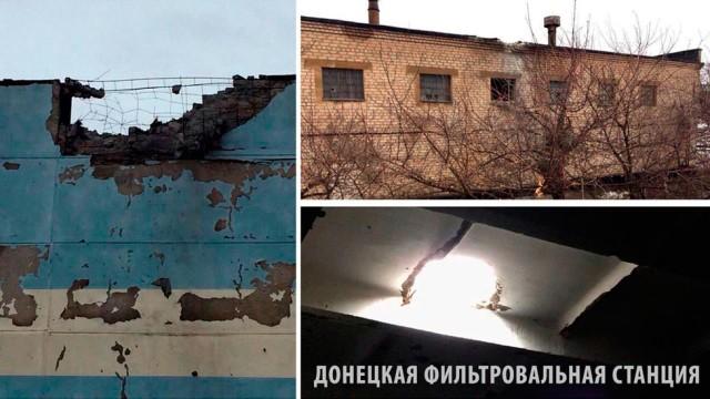 DONETSKAYA-FIL`TROVAL`NAYA-STANTSIYA-1.jpg