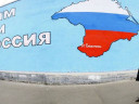 России предложили арендовать Крым — абсурд или реальность?