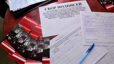 Более 181 тыс. подписей собрала петиция, призывающая остановить геноцид Донбасса