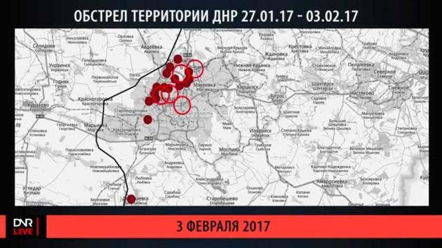obstrelyi-donetska-2017.jpg