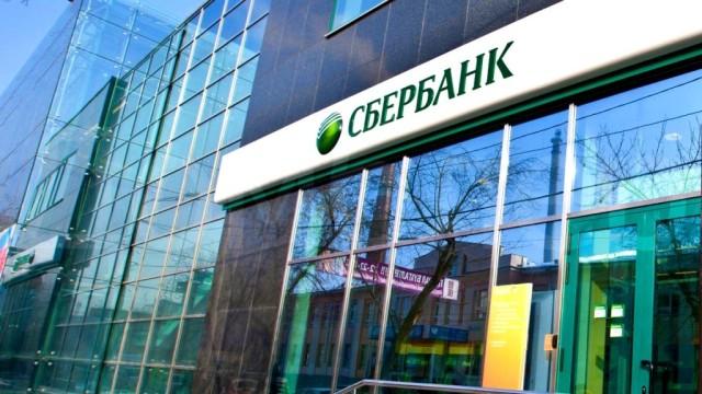 Sberbank-Ukrainskie-klientyi-ne-oshhutyat-vliyanie-sanktsiy-Kieva.jpg