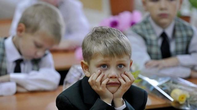 V-ukrainskih-shkolah-pomenyali-Dostoevskogo-na---CHarli-i-shokoladnuyu-fabriku--.jpg