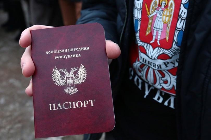 pasport-dnr-e1490775063596.jpg