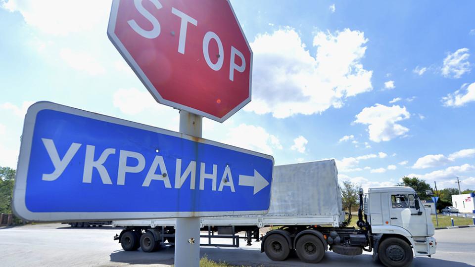 ukraina-blokada-e1490950666449.jpeg