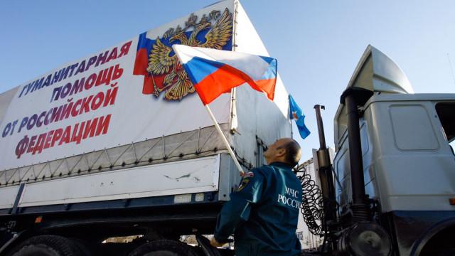 vmesto-ahmetovskoy-gumanitarki-budet-rossiyskaya.jpg