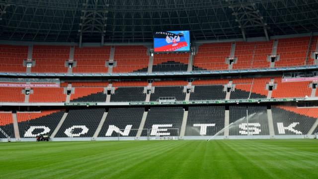 Donbass-Arena-e`kskursiya-24-1024x683.jpg