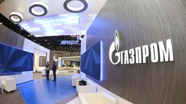 Kiev-okazalsya-ne-gotov-k-arestu-tranzitnogo-gaza---Gazproma--.jpg