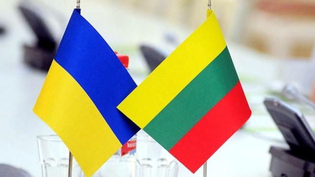 litva-ukraina-e1491816313481.jpg