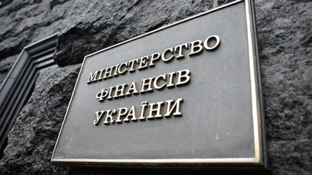minfin-ukrainyi-e1491576358855.jpg
