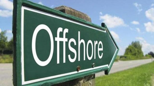offshor-e1493366210683.jpg