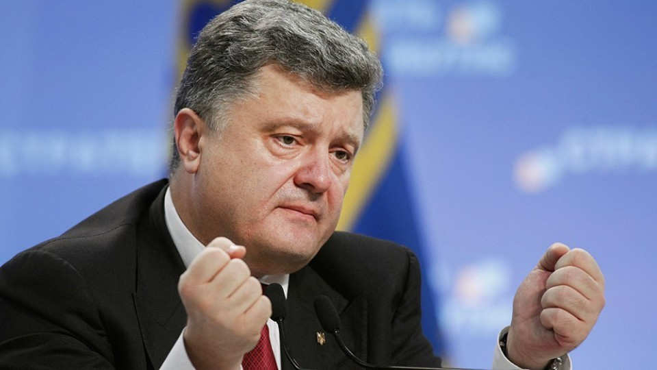 poroshenko-2-e1492688191576.jpg