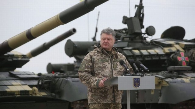 ukrainskaya-vlast-e1492523153875.jpg