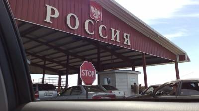 В ДНР изменили правила пересечения границы с РФ