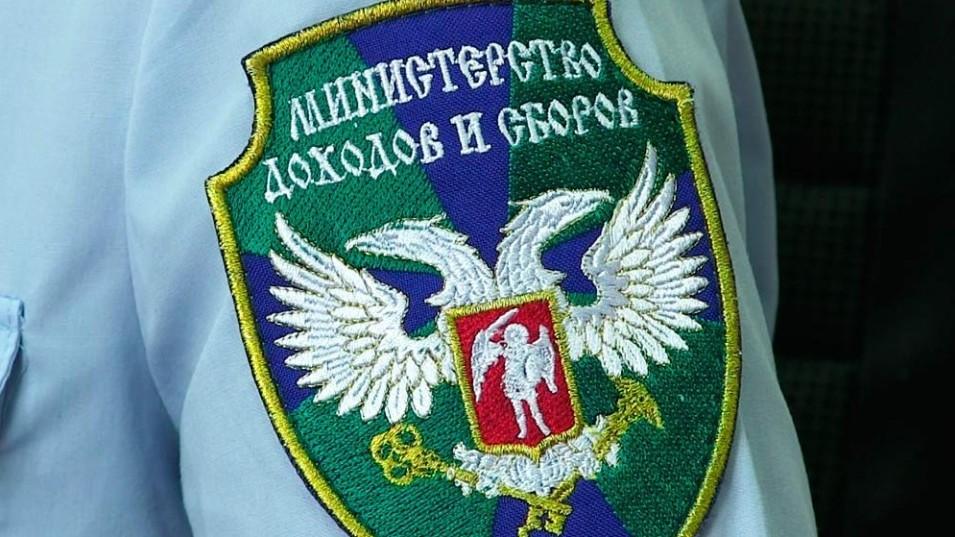 ministerstvo-dohodov-i-sborov-dnr-e1495462627322.jpg
