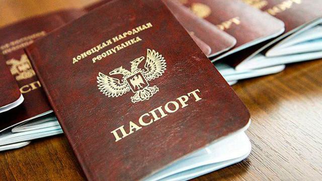 pasport-dnr-odsd-odessa.jpg