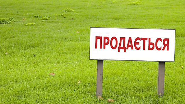 prodazha-ukrainyi.jpg