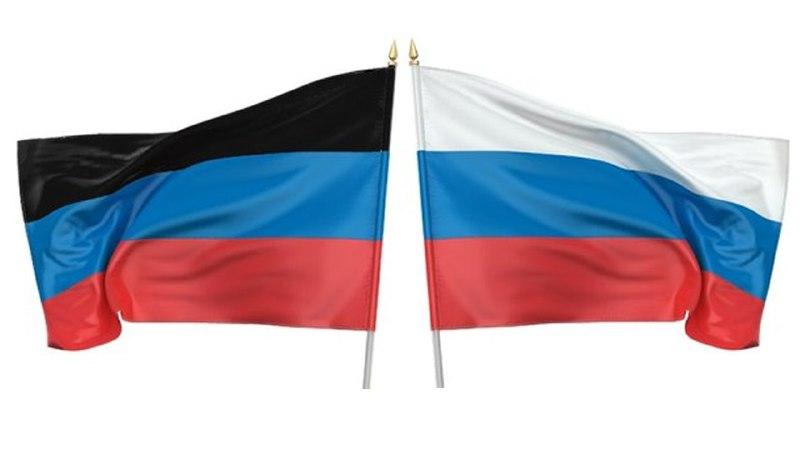 rossiya-donbass-komitet-dnr.jpg