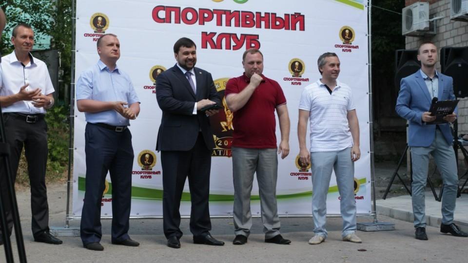 sportivnyiy-klub-atlant-e1495708837135.jpg