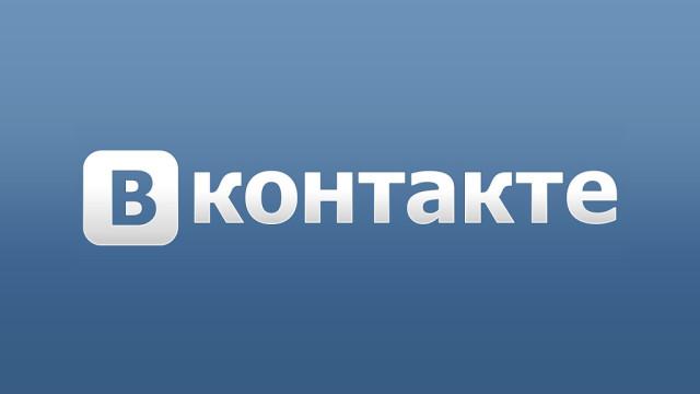 vkontakte-e1495088799639.jpg