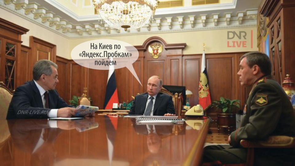 yandeksprobki-ugrozhayut-ukraine-e1495095676129.jpg