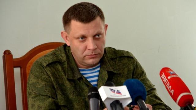 zaharchenko-2-e1495792949895.jpg