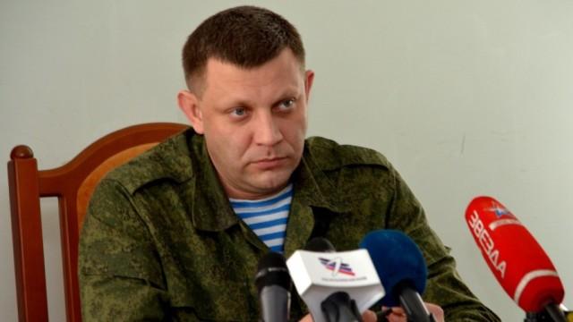 zaharchenko-3-e1501513894319.jpg