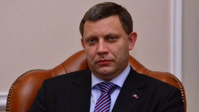 zaharchenko-aleksandr-e1494593157781.jpg
