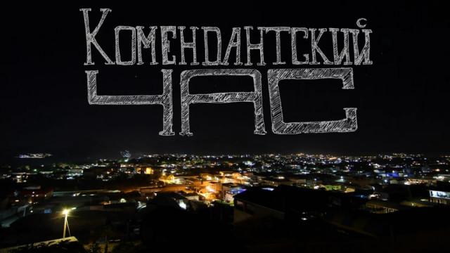 A.Zaharchenko-o-komendantskom-chase-v-DNR.jpg