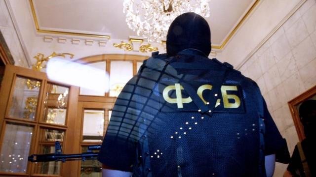 FSB-zayavila-ob-ispolzovanii-Telegram-pri-podgotovke-terakta-v-Peterburge.jpg