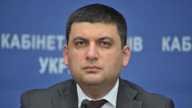Groysman-predlozhil-vernut-Donbass-po-horvatskomu-stsenariyu.jpg