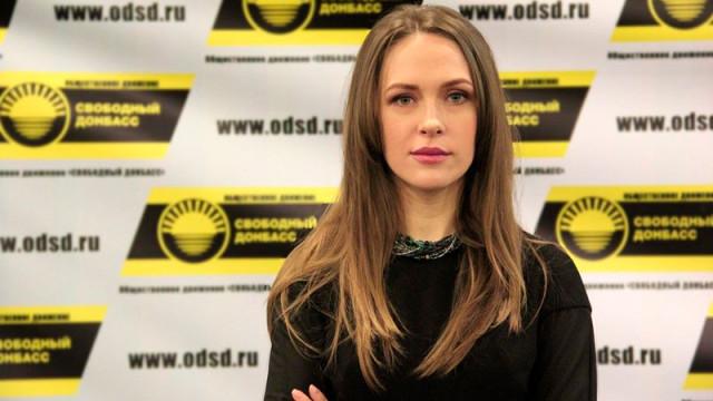 Gubareva-Ekaterina-YUrevna-2-1-e1501091065321.jpg