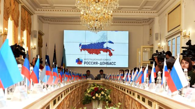 Kak-proshlo-zasedanie-Integratsionnogo-komiteta---Rossiya-Donbass--.jpg