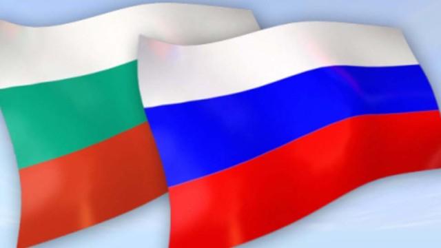 Prezident-Bolgariya-podderzhivaet-otmenu-sanktsiy-protiv-RF.jpg