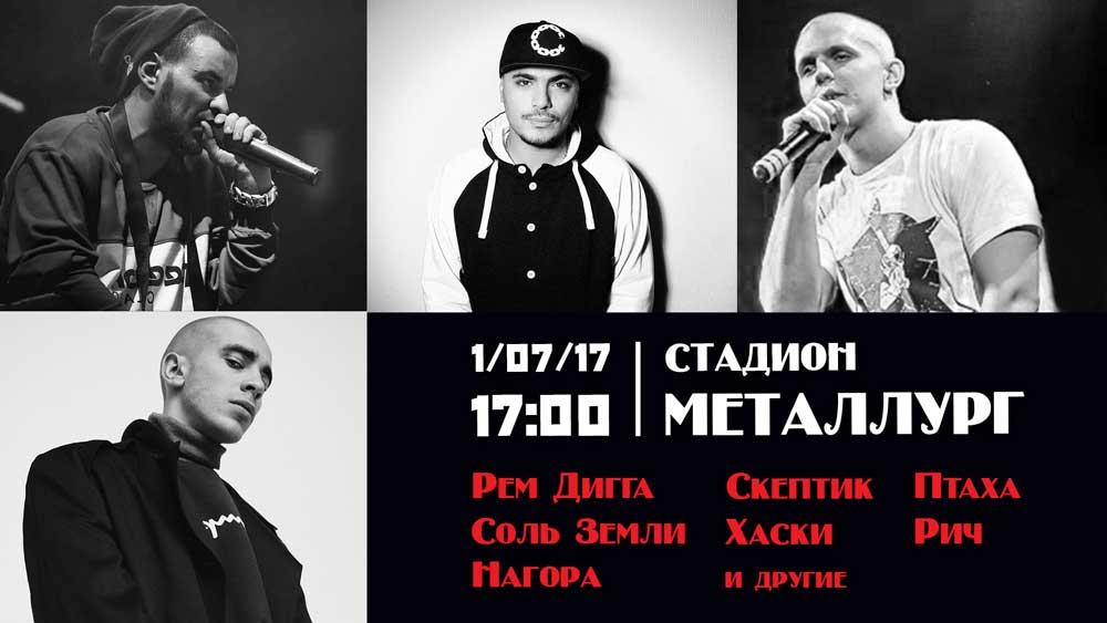 Новозыбковский сайт новостей