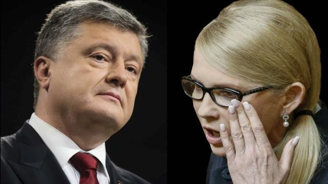 Timoshenko-nazvala-prichinyi-prodolzheniya-voynyi-v-Donbasse.jpg