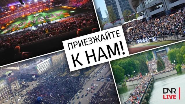 Ukrainskie-radikalyi-budut-sryivat-kontsertyi-zapreshhennyih-artistov.jpg