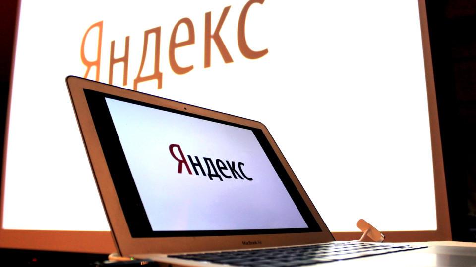 V-Kieve-chastichno-razblokirovali-servisyi-YAndeksa.jpg
