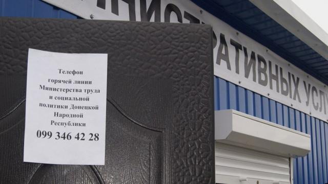 V-TSentrah-sotspomoshhi-na-KPP-s-Ukrainoy-otkryityi-besplatnyie-yurkonsultatsii.jpg