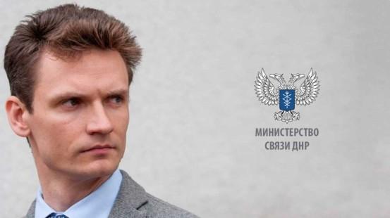 В.Яценко подал в суд на «Рамблер» за клевету