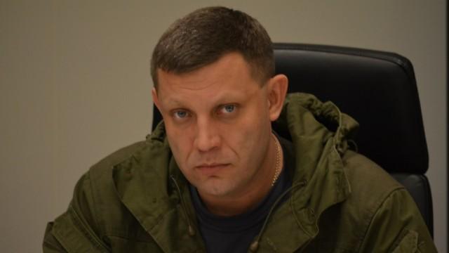 aleksandr-zaharchenko-e1496990184487.jpg