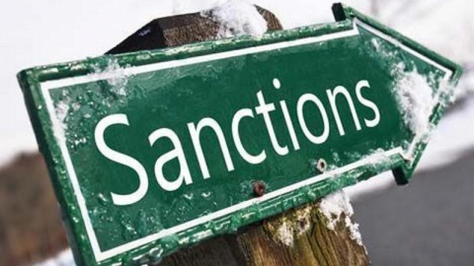 sanktsii-protiv-chehii-vengrii-i-polshi-e1497364558698.jpg
