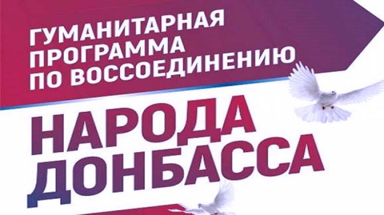 --SHag-v-professiyu---kak-poluchit-rabotu-vyipusknikam-Donbassa.jpg