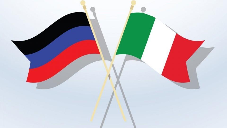 Italyantsyi-budut-investirovat-v-mashinostroenie-DNR.jpg