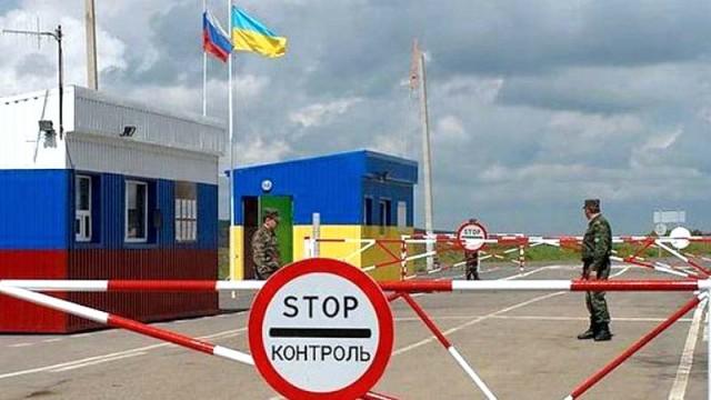 Kiev-vvodit-novyie-pravila-v'ezda-dlya-rossiyan.jpg