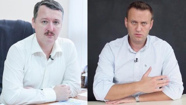 Navalnyiy-VS-Strelkov-izvestna-data-provedeniya-debatov.jpg