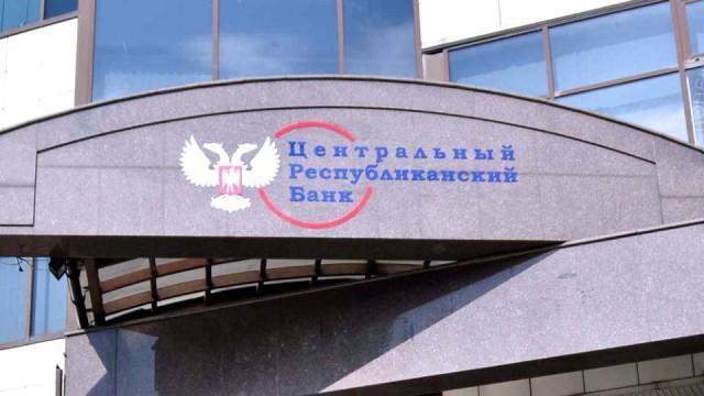 Nikitina-o-zapuske-kreditovaniya-v-DNR.jpg